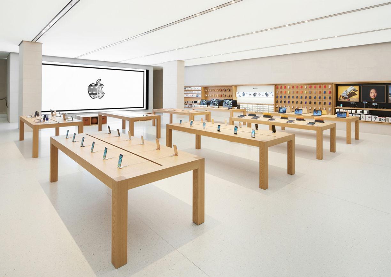 Apple Store Wien Iphone