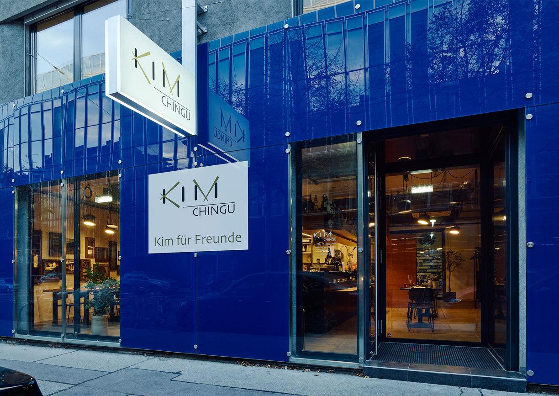 Kim Ching Korearestaurant Wien