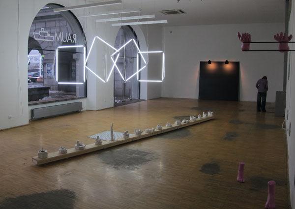 Linz, Raumschiff, Ausstellung, Kunst