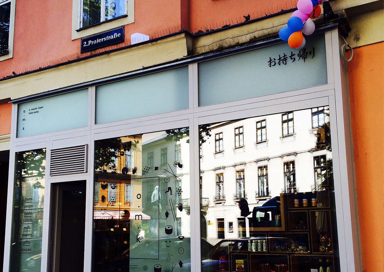O.M.K. Mochi Wien Praterstraße Take Away Lokal Aussenansicht