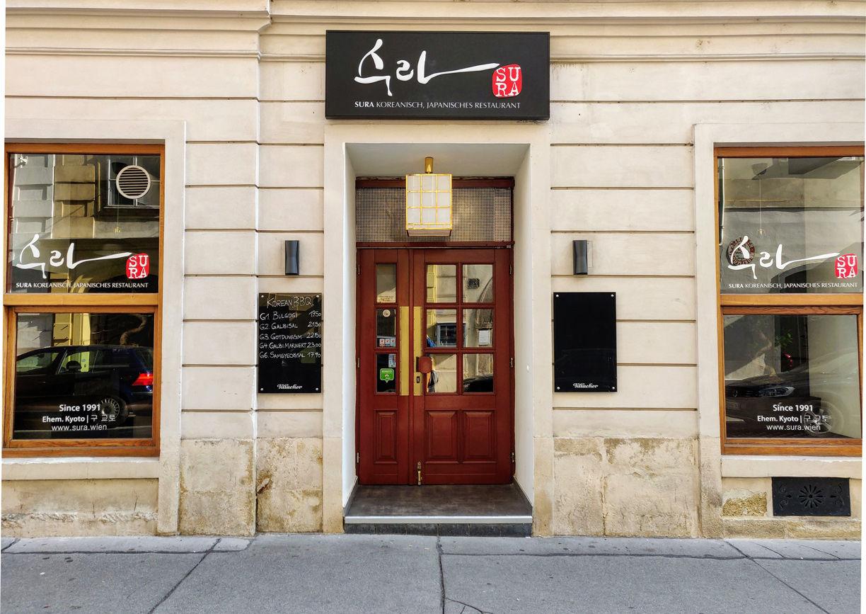 Sura Restaurant Wien
